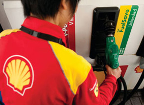 Royal Dutch Shell - lower oil prices hit profits