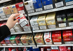 Buy UK cigarettes Salem online