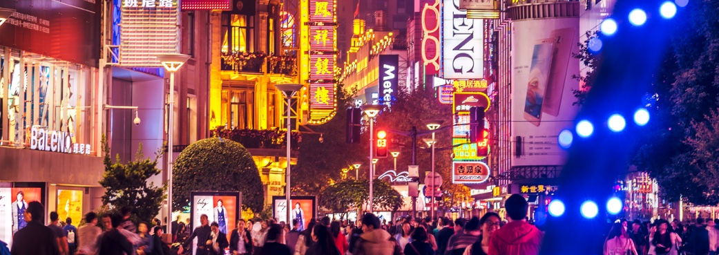 shopping district in China
