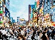 Baillie Gifford Shin Nippon - Japan remains a fertile hunting ground