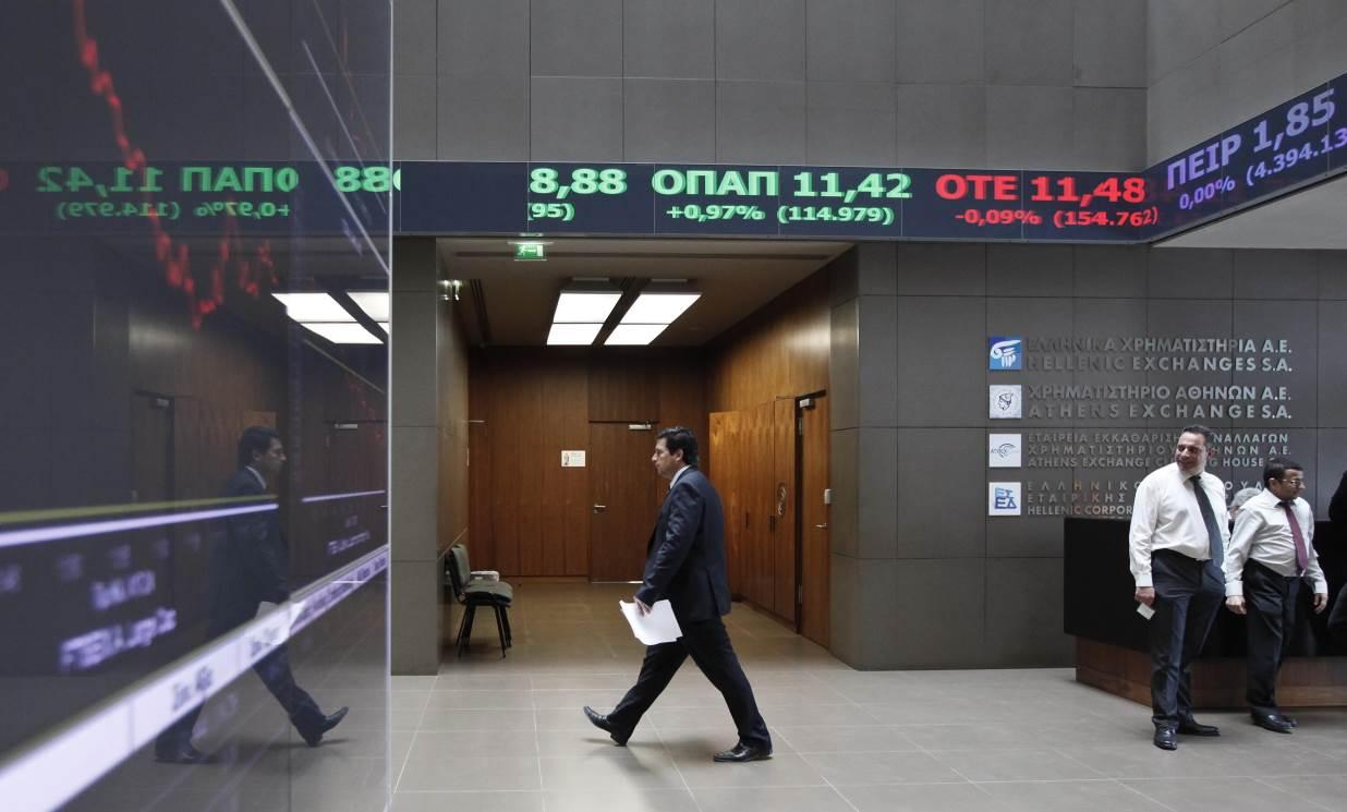 Greek Stock Exchange