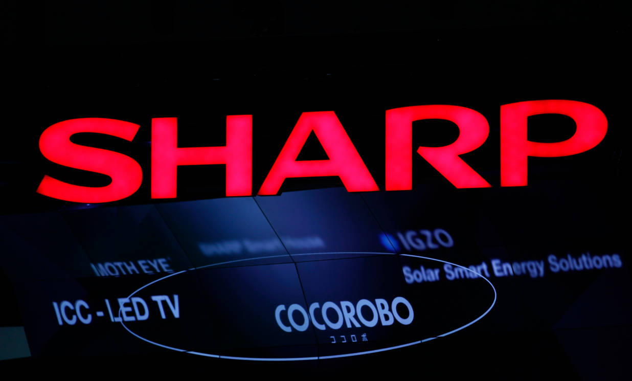 Sharp to favor government-backed rescue plan over higher Foxconn offer