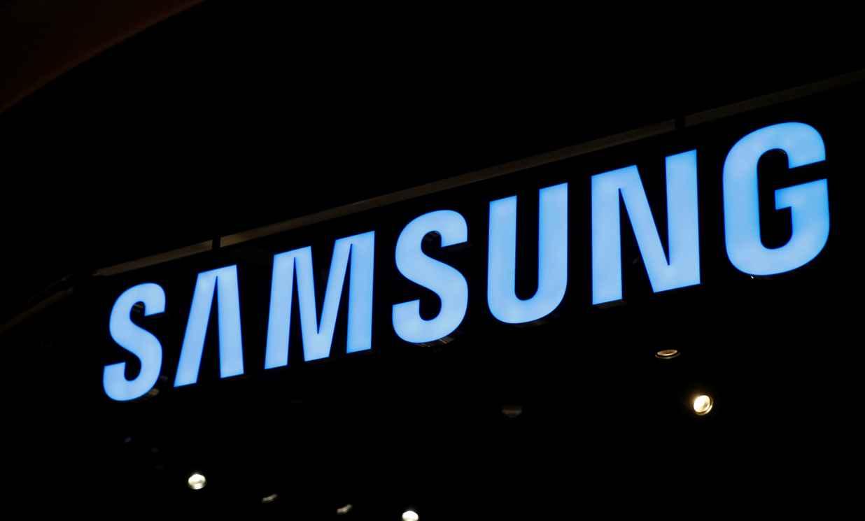 Samsung Plans $116 Billion Splurge on Chips to Take On Intel