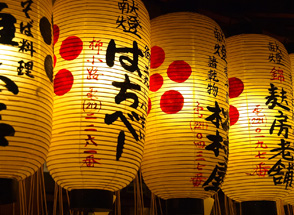 Baillie Gifford Shin Nippon Trust - Japan remains in good shape