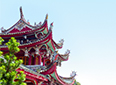 Fidelity China Special Situations - championing China's New Economy