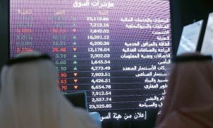 If Saudi Future's So Bright, Why Can't These Banks Find Buyers?